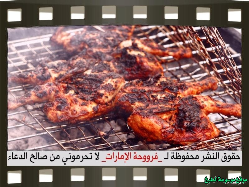 http://photos.encyclopediacooking.com/image/recipes_pictures-Grilled-chicken-garlic-chickpeas-and-onion-salad-recipes-%D8%B7%D8%B1%D9%8A%D9%82%D8%A9-%D8%B9%D9%85%D9%84-%D9%83%D9%8A%D9%81-%D8%A7%D8%B3%D9%88%D9%8A-%D8%AF%D8%AC%D8%A7%D8%AC-%D9%85%D8%B4%D9%88%D9%8A-%D9%88-%D8%A7%D9%84%D8%AB%D9%88%D9%85%D9%8A%D9%87-%D9%88%D8%A7%D9%84%D8%AD%D9%85%D8%B5-%D9%88%D8%B3%D9%84%D8%B7%D8%A9-%D8%A7%D9%84%D8%A8%D8%B5%D9%84-%D9%84%D8%B0%D9%8A%D8%B0-%D9%81%D8%B1%D9%88%D8%AD%D8%A9-%D8%A7%D9%84%D8%A7%D9%85%D8%A7%D8%B1%D8%A7%D8%AA-%D8%A8%D8%A7%D9%84%D8%B5%D9%88%D8%B112.jpg