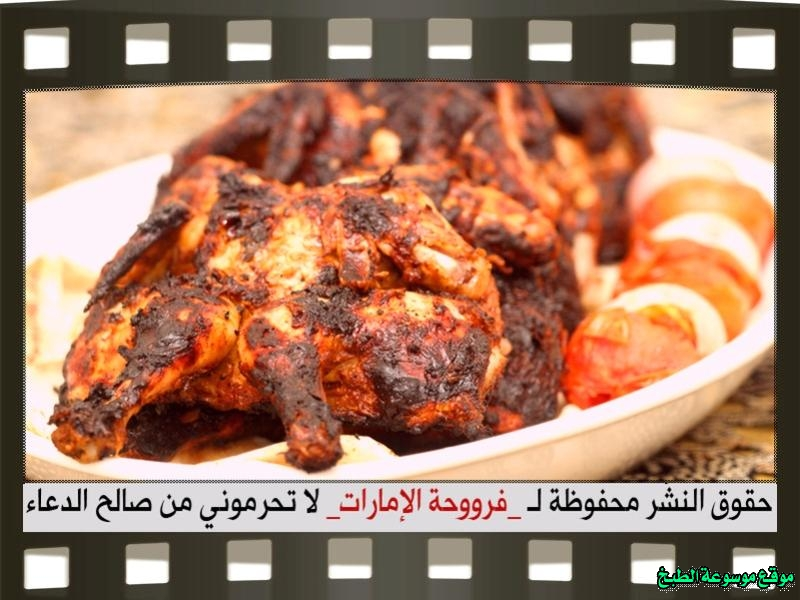 http://photos.encyclopediacooking.com/image/recipes_pictures-Grilled-chicken-garlic-chickpeas-and-onion-salad-recipes-%D8%B7%D8%B1%D9%8A%D9%82%D8%A9-%D8%B9%D9%85%D9%84-%D9%83%D9%8A%D9%81-%D8%A7%D8%B3%D9%88%D9%8A-%D8%AF%D8%AC%D8%A7%D8%AC-%D9%85%D8%B4%D9%88%D9%8A-%D9%88-%D8%A7%D9%84%D8%AB%D9%88%D9%85%D9%8A%D9%87-%D9%88%D8%A7%D9%84%D8%AD%D9%85%D8%B5-%D9%88%D8%B3%D9%84%D8%B7%D8%A9-%D8%A7%D9%84%D8%A8%D8%B5%D9%84-%D9%84%D8%B0%D9%8A%D8%B0-%D9%81%D8%B1%D9%88%D8%AD%D8%A9-%D8%A7%D9%84%D8%A7%D9%85%D8%A7%D8%B1%D8%A7%D8%AA-%D8%A8%D8%A7%D9%84%D8%B5%D9%88%D8%B114.jpg