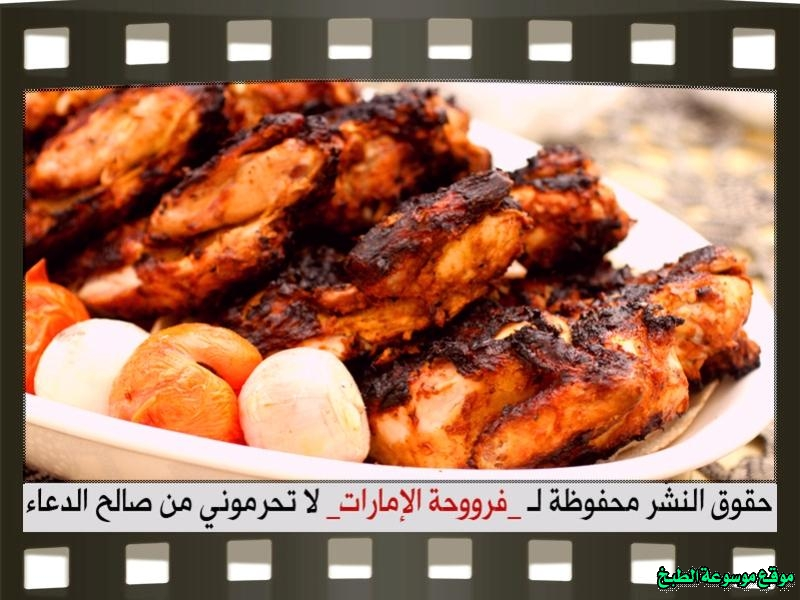 http://photos.encyclopediacooking.com/image/recipes_pictures-Grilled-chicken-garlic-chickpeas-and-onion-salad-recipes-%D8%B7%D8%B1%D9%8A%D9%82%D8%A9-%D8%B9%D9%85%D9%84-%D9%83%D9%8A%D9%81-%D8%A7%D8%B3%D9%88%D9%8A-%D8%AF%D8%AC%D8%A7%D8%AC-%D9%85%D8%B4%D9%88%D9%8A-%D9%88-%D8%A7%D9%84%D8%AB%D9%88%D9%85%D9%8A%D9%87-%D9%88%D8%A7%D9%84%D8%AD%D9%85%D8%B5-%D9%88%D8%B3%D9%84%D8%B7%D8%A9-%D8%A7%D9%84%D8%A8%D8%B5%D9%84-%D9%84%D8%B0%D9%8A%D8%B0-%D9%81%D8%B1%D9%88%D8%AD%D8%A9-%D8%A7%D9%84%D8%A7%D9%85%D8%A7%D8%B1%D8%A7%D8%AA-%D8%A8%D8%A7%D9%84%D8%B5%D9%88%D8%B115.jpg