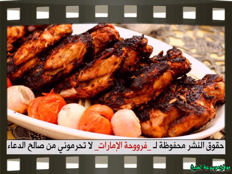 http://photos.encyclopediacooking.com/image/recipes_pictures-Grilled-chicken-garlic-chickpeas-and-onion-salad-recipes-%D8%B7%D8%B1%D9%8A%D9%82%D8%A9-%D8%B9%D9%85%D9%84-%D9%83%D9%8A%D9%81-%D8%A7%D8%B3%D9%88%D9%8A-%D8%AF%D8%AC%D8%A7%D8%AC-%D9%85%D8%B4%D9%88%D9%8A-%D9%88-%D8%A7%D9%84%D8%AB%D9%88%D9%85%D9%8A%D9%87-%D9%88%D8%A7%D9%84%D8%AD%D9%85%D8%B5-%D9%88%D8%B3%D9%84%D8%B7%D8%A9-%D8%A7%D9%84%D8%A8%D8%B5%D9%84-%D9%84%D8%B0%D9%8A%D8%B0-%D9%81%D8%B1%D9%88%D8%AD%D8%A9-%D8%A7%D9%84%D8%A7%D9%85%D8%A7%D8%B1%D8%A7%D8%AA-%D8%A8%D8%A7%D9%84%D8%B5%D9%88%D8%B116.jpg