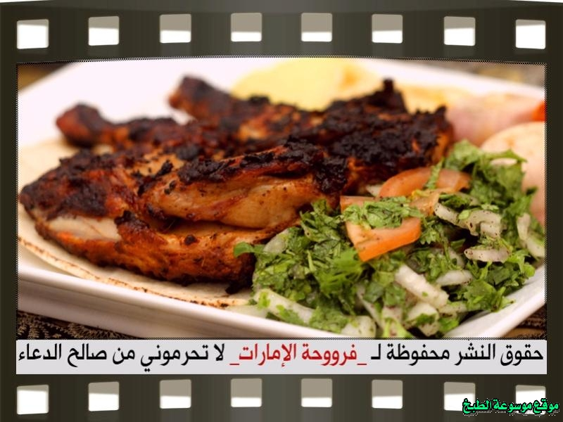 http://photos.encyclopediacooking.com/image/recipes_pictures-Grilled-chicken-garlic-chickpeas-and-onion-salad-recipes-%D8%B7%D8%B1%D9%8A%D9%82%D8%A9-%D8%B9%D9%85%D9%84-%D9%83%D9%8A%D9%81-%D8%A7%D8%B3%D9%88%D9%8A-%D8%AF%D8%AC%D8%A7%D8%AC-%D9%85%D8%B4%D9%88%D9%8A-%D9%88-%D8%A7%D9%84%D8%AB%D9%88%D9%85%D9%8A%D9%87-%D9%88%D8%A7%D9%84%D8%AD%D9%85%D8%B5-%D9%88%D8%B3%D9%84%D8%B7%D8%A9-%D8%A7%D9%84%D8%A8%D8%B5%D9%84-%D9%84%D8%B0%D9%8A%D8%B0-%D9%81%D8%B1%D9%88%D8%AD%D8%A9-%D8%A7%D9%84%D8%A7%D9%85%D8%A7%D8%B1%D8%A7%D8%AA-%D8%A8%D8%A7%D9%84%D8%B5%D9%88%D8%B117.jpg
