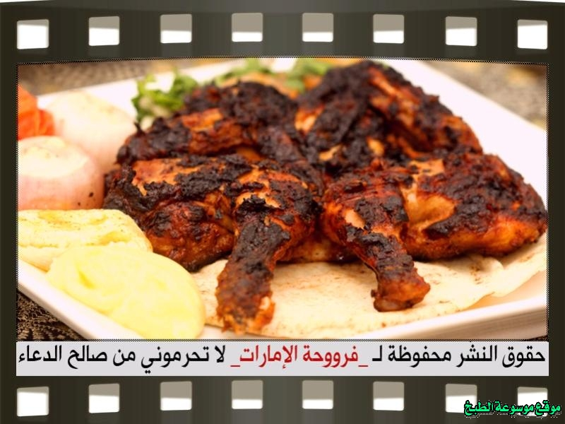 http://photos.encyclopediacooking.com/image/recipes_pictures-Grilled-chicken-garlic-chickpeas-and-onion-salad-recipes-%D8%B7%D8%B1%D9%8A%D9%82%D8%A9-%D8%B9%D9%85%D9%84-%D9%83%D9%8A%D9%81-%D8%A7%D8%B3%D9%88%D9%8A-%D8%AF%D8%AC%D8%A7%D8%AC-%D9%85%D8%B4%D9%88%D9%8A-%D9%88-%D8%A7%D9%84%D8%AB%D9%88%D9%85%D9%8A%D9%87-%D9%88%D8%A7%D9%84%D8%AD%D9%85%D8%B5-%D9%88%D8%B3%D9%84%D8%B7%D8%A9-%D8%A7%D9%84%D8%A8%D8%B5%D9%84-%D9%84%D8%B0%D9%8A%D8%B0-%D9%81%D8%B1%D9%88%D8%AD%D8%A9-%D8%A7%D9%84%D8%A7%D9%85%D8%A7%D8%B1%D8%A7%D8%AA-%D8%A8%D8%A7%D9%84%D8%B5%D9%88%D8%B118.jpg