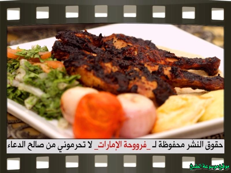 http://photos.encyclopediacooking.com/image/recipes_pictures-Grilled-chicken-garlic-chickpeas-and-onion-salad-recipes-%D8%B7%D8%B1%D9%8A%D9%82%D8%A9-%D8%B9%D9%85%D9%84-%D9%83%D9%8A%D9%81-%D8%A7%D8%B3%D9%88%D9%8A-%D8%AF%D8%AC%D8%A7%D8%AC-%D9%85%D8%B4%D9%88%D9%8A-%D9%88-%D8%A7%D9%84%D8%AB%D9%88%D9%85%D9%8A%D9%87-%D9%88%D8%A7%D9%84%D8%AD%D9%85%D8%B5-%D9%88%D8%B3%D9%84%D8%B7%D8%A9-%D8%A7%D9%84%D8%A8%D8%B5%D9%84-%D9%84%D8%B0%D9%8A%D8%B0-%D9%81%D8%B1%D9%88%D8%AD%D8%A9-%D8%A7%D9%84%D8%A7%D9%85%D8%A7%D8%B1%D8%A7%D8%AA-%D8%A8%D8%A7%D9%84%D8%B5%D9%88%D8%B119.jpg