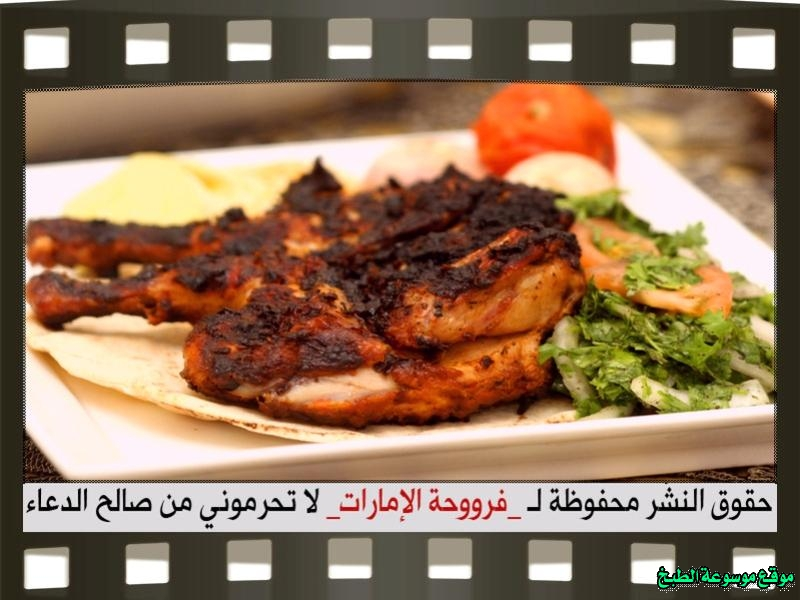 http://photos.encyclopediacooking.com/image/recipes_pictures-Grilled-chicken-garlic-chickpeas-and-onion-salad-recipes-%D8%B7%D8%B1%D9%8A%D9%82%D8%A9-%D8%B9%D9%85%D9%84-%D9%83%D9%8A%D9%81-%D8%A7%D8%B3%D9%88%D9%8A-%D8%AF%D8%AC%D8%A7%D8%AC-%D9%85%D8%B4%D9%88%D9%8A-%D9%88-%D8%A7%D9%84%D8%AB%D9%88%D9%85%D9%8A%D9%87-%D9%88%D8%A7%D9%84%D8%AD%D9%85%D8%B5-%D9%88%D8%B3%D9%84%D8%B7%D8%A9-%D8%A7%D9%84%D8%A8%D8%B5%D9%84-%D9%84%D8%B0%D9%8A%D8%B0-%D9%81%D8%B1%D9%88%D8%AD%D8%A9-%D8%A7%D9%84%D8%A7%D9%85%D8%A7%D8%B1%D8%A7%D8%AA-%D8%A8%D8%A7%D9%84%D8%B5%D9%88%D8%B120.jpg