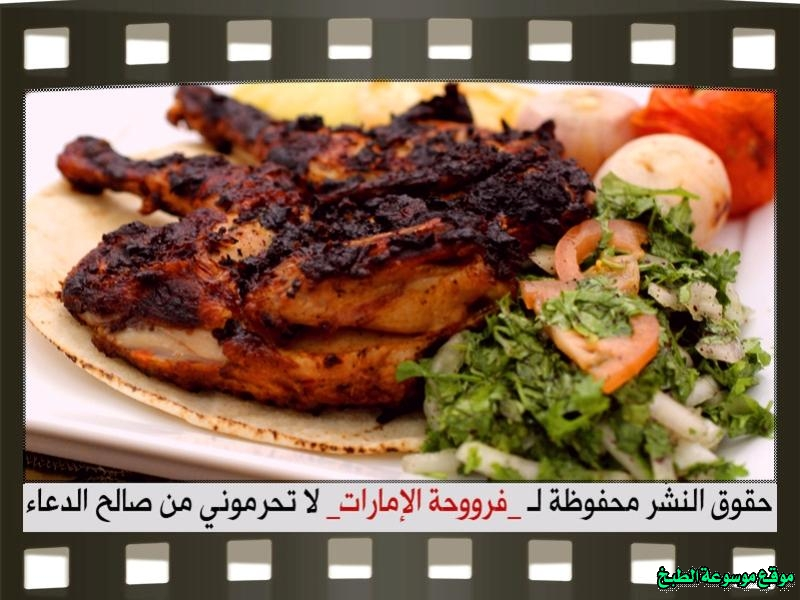 http://photos.encyclopediacooking.com/image/recipes_pictures-Grilled-chicken-garlic-chickpeas-and-onion-salad-recipes-%D8%B7%D8%B1%D9%8A%D9%82%D8%A9-%D8%B9%D9%85%D9%84-%D9%83%D9%8A%D9%81-%D8%A7%D8%B3%D9%88%D9%8A-%D8%AF%D8%AC%D8%A7%D8%AC-%D9%85%D8%B4%D9%88%D9%8A-%D9%88-%D8%A7%D9%84%D8%AB%D9%88%D9%85%D9%8A%D9%87-%D9%88%D8%A7%D9%84%D8%AD%D9%85%D8%B5-%D9%88%D8%B3%D9%84%D8%B7%D8%A9-%D8%A7%D9%84%D8%A8%D8%B5%D9%84-%D9%84%D8%B0%D9%8A%D8%B0-%D9%81%D8%B1%D9%88%D8%AD%D8%A9-%D8%A7%D9%84%D8%A7%D9%85%D8%A7%D8%B1%D8%A7%D8%AA-%D8%A8%D8%A7%D9%84%D8%B5%D9%88%D8%B121.jpg