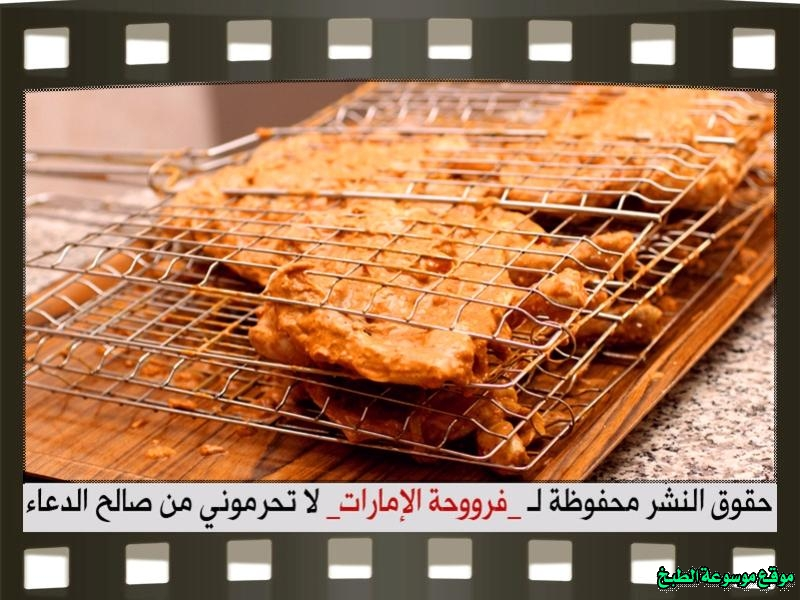 http://photos.encyclopediacooking.com/image/recipes_pictures-Grilled-chicken-garlic-chickpeas-and-onion-salad-recipes-%D8%B7%D8%B1%D9%8A%D9%82%D8%A9-%D8%B9%D9%85%D9%84-%D9%83%D9%8A%D9%81-%D8%A7%D8%B3%D9%88%D9%8A-%D8%AF%D8%AC%D8%A7%D8%AC-%D9%85%D8%B4%D9%88%D9%8A-%D9%88-%D8%A7%D9%84%D8%AB%D9%88%D9%85%D9%8A%D9%87-%D9%88%D8%A7%D9%84%D8%AD%D9%85%D8%B5-%D9%88%D8%B3%D9%84%D8%B7%D8%A9-%D8%A7%D9%84%D8%A8%D8%B5%D9%84-%D9%84%D8%B0%D9%8A%D8%B0-%D9%81%D8%B1%D9%88%D8%AD%D8%A9-%D8%A7%D9%84%D8%A7%D9%85%D8%A7%D8%B1%D8%A7%D8%AA-%D8%A8%D8%A7%D9%84%D8%B5%D9%88%D8%B18.jpg