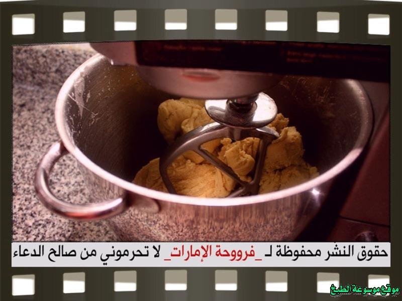 http://photos.encyclopediacooking.com/image/recipes_pictures-apple-pie-tart-recipe-easy-%D8%B7%D8%B1%D9%8A%D9%82%D8%A9-%D8%B9%D9%85%D9%84-%D8%AA%D8%A7%D8%B1%D8%AA-%D8%A7%D9%84%D8%AA%D9%81%D8%A7%D8%AD-%D9%81%D8%B1%D9%88%D8%AD%D8%A9-%D8%A7%D9%84%D8%A7%D9%85%D8%A7%D8%B1%D8%A7%D8%AA-%D8%A8%D8%A7%D9%84%D8%B5%D9%88%D8%B1-%D8%AE%D8%B7%D9%88%D8%A9-%D8%A8%D8%AE%D8%B7%D9%88%D8%A96.jpg