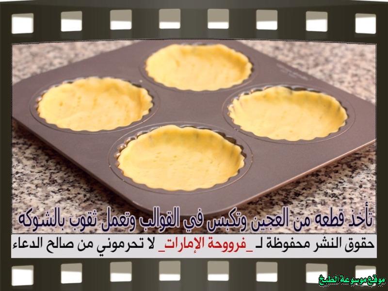 http://photos.encyclopediacooking.com/image/recipes_pictures-apple-pie-tart-recipe-easy-%D8%B7%D8%B1%D9%8A%D9%82%D8%A9-%D8%B9%D9%85%D9%84-%D8%AA%D8%A7%D8%B1%D8%AA-%D8%A7%D9%84%D8%AA%D9%81%D8%A7%D8%AD-%D9%81%D8%B1%D9%88%D8%AD%D8%A9-%D8%A7%D9%84%D8%A7%D9%85%D8%A7%D8%B1%D8%A7%D8%AA-%D8%A8%D8%A7%D9%84%D8%B5%D9%88%D8%B1-%D8%AE%D8%B7%D9%88%D8%A9-%D8%A8%D8%AE%D8%B7%D9%88%D8%A99.jpg