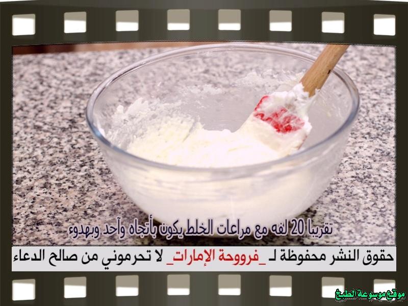 http://photos.encyclopediacooking.com/image/recipes_pictures-arabic-dessert-recipes-%D8%AD%D9%84%D9%88%D9%8A%D8%A7%D8%AA-%D9%81%D8%B1%D9%88%D8%AD%D8%A9-%D8%A7%D9%84%D8%A7%D9%85%D8%A7%D8%B1%D8%A7%D8%AA-%D8%B7%D8%B1%D9%8A%D9%82%D8%A9-%D8%B9%D9%85%D9%84-%D8%AD%D9%84%D9%89-%D8%A7%D9%84%D9%85%D8%A7%D9%83%D8%B1%D9%88%D9%86-macaron-recipe-%D8%A8%D8%A7%D9%84%D8%B5%D9%88%D8%B111.jpg