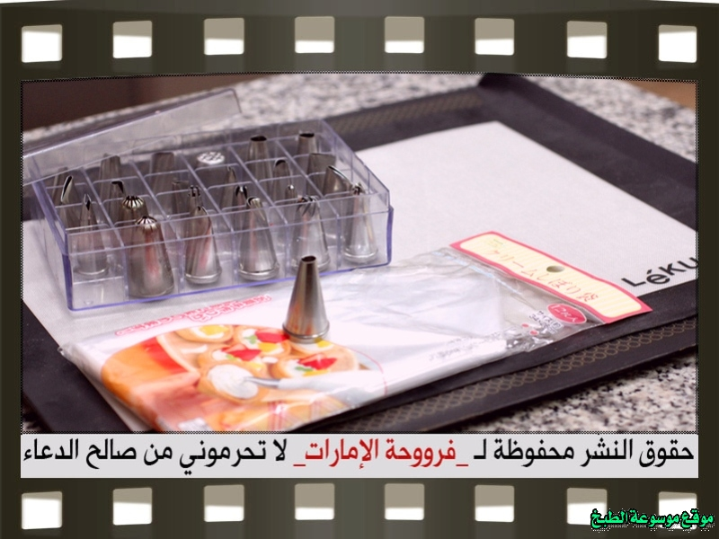 http://photos.encyclopediacooking.com/image/recipes_pictures-arabic-dessert-recipes-%D8%AD%D9%84%D9%88%D9%8A%D8%A7%D8%AA-%D9%81%D8%B1%D9%88%D8%AD%D8%A9-%D8%A7%D9%84%D8%A7%D9%85%D8%A7%D8%B1%D8%A7%D8%AA-%D8%B7%D8%B1%D9%8A%D9%82%D8%A9-%D8%B9%D9%85%D9%84-%D8%AD%D9%84%D9%89-%D8%A7%D9%84%D9%85%D8%A7%D9%83%D8%B1%D9%88%D9%86-macaron-recipe-%D8%A8%D8%A7%D9%84%D8%B5%D9%88%D8%B113.jpg