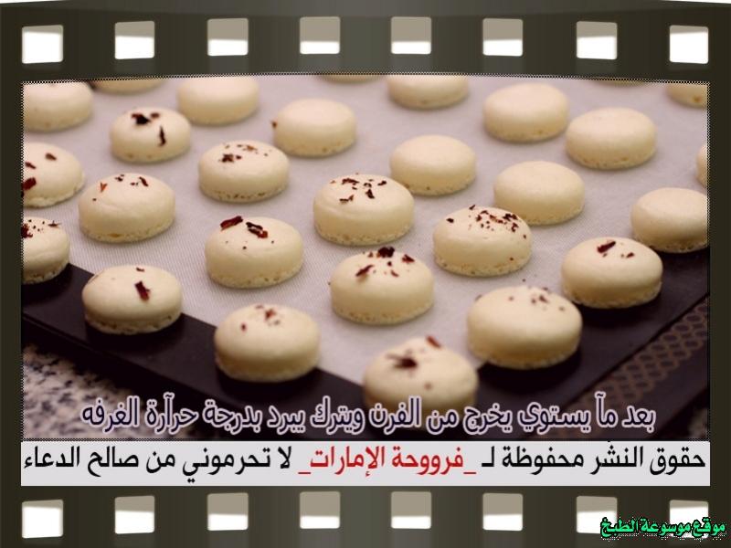http://photos.encyclopediacooking.com/image/recipes_pictures-arabic-dessert-recipes-%D8%AD%D9%84%D9%88%D9%8A%D8%A7%D8%AA-%D9%81%D8%B1%D9%88%D8%AD%D8%A9-%D8%A7%D9%84%D8%A7%D9%85%D8%A7%D8%B1%D8%A7%D8%AA-%D8%B7%D8%B1%D9%8A%D9%82%D8%A9-%D8%B9%D9%85%D9%84-%D8%AD%D9%84%D9%89-%D8%A7%D9%84%D9%85%D8%A7%D9%83%D8%B1%D9%88%D9%86-macaron-recipe-%D8%A8%D8%A7%D9%84%D8%B5%D9%88%D8%B121.jpg