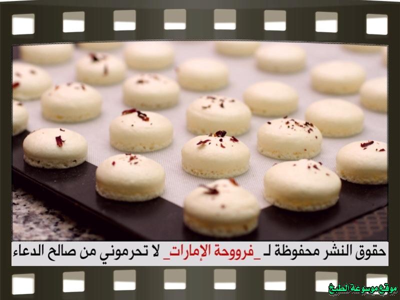 http://photos.encyclopediacooking.com/image/recipes_pictures-arabic-dessert-recipes-%D8%AD%D9%84%D9%88%D9%8A%D8%A7%D8%AA-%D9%81%D8%B1%D9%88%D8%AD%D8%A9-%D8%A7%D9%84%D8%A7%D9%85%D8%A7%D8%B1%D8%A7%D8%AA-%D8%B7%D8%B1%D9%8A%D9%82%D8%A9-%D8%B9%D9%85%D9%84-%D8%AD%D9%84%D9%89-%D8%A7%D9%84%D9%85%D8%A7%D9%83%D8%B1%D9%88%D9%86-macaron-recipe-%D8%A8%D8%A7%D9%84%D8%B5%D9%88%D8%B122.jpg