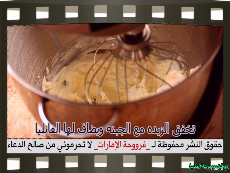 http://photos.encyclopediacooking.com/image/recipes_pictures-arabic-dessert-recipes-%D8%AD%D9%84%D9%88%D9%8A%D8%A7%D8%AA-%D9%81%D8%B1%D9%88%D8%AD%D8%A9-%D8%A7%D9%84%D8%A7%D9%85%D8%A7%D8%B1%D8%A7%D8%AA-%D8%B7%D8%B1%D9%8A%D9%82%D8%A9-%D8%B9%D9%85%D9%84-%D8%AD%D9%84%D9%89-%D8%A7%D9%84%D9%85%D8%A7%D9%83%D8%B1%D9%88%D9%86-macaron-recipe-%D8%A8%D8%A7%D9%84%D8%B5%D9%88%D8%B125.jpg