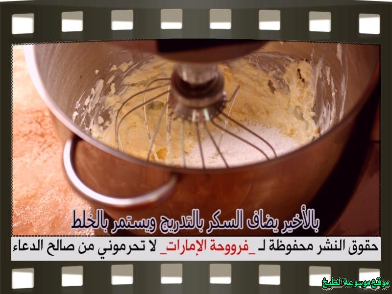 http://photos.encyclopediacooking.com/image/recipes_pictures-arabic-dessert-recipes-%D8%AD%D9%84%D9%88%D9%8A%D8%A7%D8%AA-%D9%81%D8%B1%D9%88%D8%AD%D8%A9-%D8%A7%D9%84%D8%A7%D9%85%D8%A7%D8%B1%D8%A7%D8%AA-%D8%B7%D8%B1%D9%8A%D9%82%D8%A9-%D8%B9%D9%85%D9%84-%D8%AD%D9%84%D9%89-%D8%A7%D9%84%D9%85%D8%A7%D9%83%D8%B1%D9%88%D9%86-macaron-recipe-%D8%A8%D8%A7%D9%84%D8%B5%D9%88%D8%B126.jpg