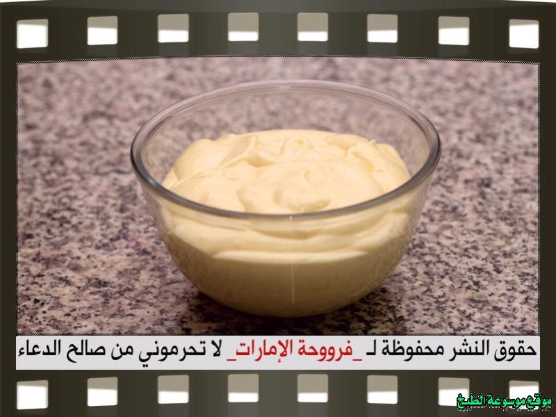 http://photos.encyclopediacooking.com/image/recipes_pictures-arabic-dessert-recipes-%D8%AD%D9%84%D9%88%D9%8A%D8%A7%D8%AA-%D9%81%D8%B1%D9%88%D8%AD%D8%A9-%D8%A7%D9%84%D8%A7%D9%85%D8%A7%D8%B1%D8%A7%D8%AA-%D8%B7%D8%B1%D9%8A%D9%82%D8%A9-%D8%B9%D9%85%D9%84-%D8%AD%D9%84%D9%89-%D8%A7%D9%84%D9%85%D8%A7%D9%83%D8%B1%D9%88%D9%86-macaron-recipe-%D8%A8%D8%A7%D9%84%D8%B5%D9%88%D8%B127.jpg