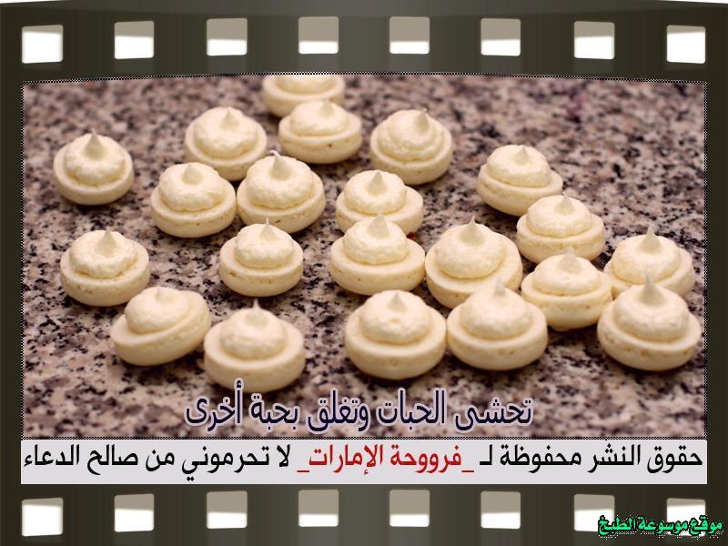 http://photos.encyclopediacooking.com/image/recipes_pictures-arabic-dessert-recipes-%D8%AD%D9%84%D9%88%D9%8A%D8%A7%D8%AA-%D9%81%D8%B1%D9%88%D8%AD%D8%A9-%D8%A7%D9%84%D8%A7%D9%85%D8%A7%D8%B1%D8%A7%D8%AA-%D8%B7%D8%B1%D9%8A%D9%82%D8%A9-%D8%B9%D9%85%D9%84-%D8%AD%D9%84%D9%89-%D8%A7%D9%84%D9%85%D8%A7%D9%83%D8%B1%D9%88%D9%86-macaron-recipe-%D8%A8%D8%A7%D9%84%D8%B5%D9%88%D8%B130.jpg