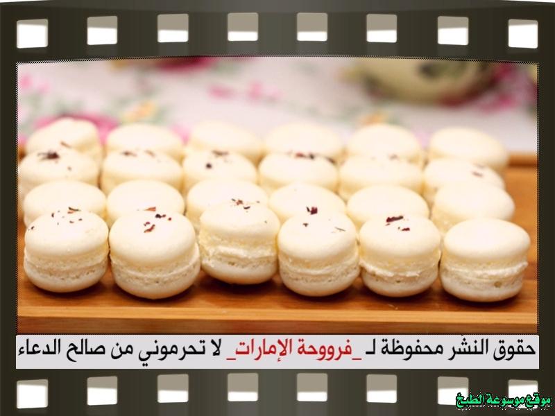 http://photos.encyclopediacooking.com/image/recipes_pictures-arabic-dessert-recipes-%D8%AD%D9%84%D9%88%D9%8A%D8%A7%D8%AA-%D9%81%D8%B1%D9%88%D8%AD%D8%A9-%D8%A7%D9%84%D8%A7%D9%85%D8%A7%D8%B1%D8%A7%D8%AA-%D8%B7%D8%B1%D9%8A%D9%82%D8%A9-%D8%B9%D9%85%D9%84-%D8%AD%D9%84%D9%89-%D8%A7%D9%84%D9%85%D8%A7%D9%83%D8%B1%D9%88%D9%86-macaron-recipe-%D8%A8%D8%A7%D9%84%D8%B5%D9%88%D8%B133.jpg