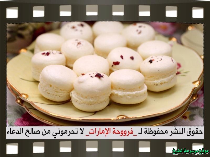 http://photos.encyclopediacooking.com/image/recipes_pictures-arabic-dessert-recipes-%D8%AD%D9%84%D9%88%D9%8A%D8%A7%D8%AA-%D9%81%D8%B1%D9%88%D8%AD%D8%A9-%D8%A7%D9%84%D8%A7%D9%85%D8%A7%D8%B1%D8%A7%D8%AA-%D8%B7%D8%B1%D9%8A%D9%82%D8%A9-%D8%B9%D9%85%D9%84-%D8%AD%D9%84%D9%89-%D8%A7%D9%84%D9%85%D8%A7%D9%83%D8%B1%D9%88%D9%86-macaron-recipe-%D8%A8%D8%A7%D9%84%D8%B5%D9%88%D8%B134.jpg