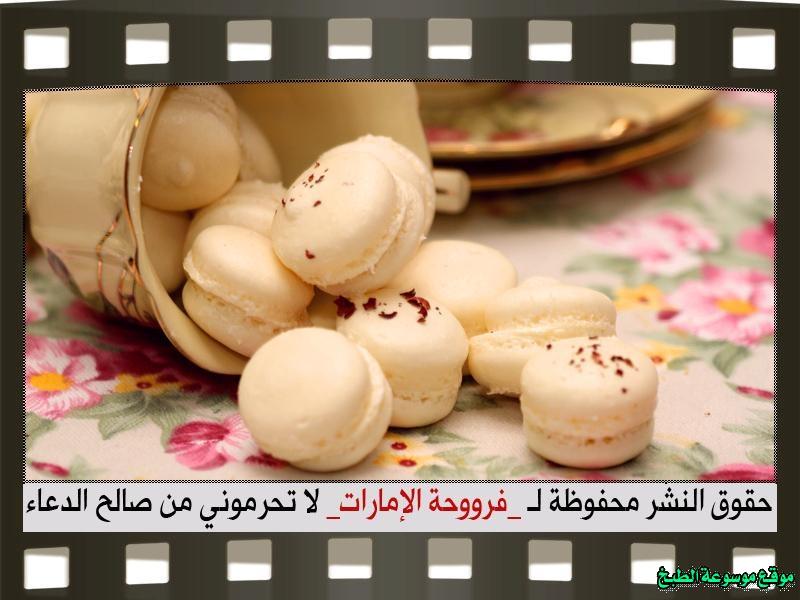 http://photos.encyclopediacooking.com/image/recipes_pictures-arabic-dessert-recipes-%D8%AD%D9%84%D9%88%D9%8A%D8%A7%D8%AA-%D9%81%D8%B1%D9%88%D8%AD%D8%A9-%D8%A7%D9%84%D8%A7%D9%85%D8%A7%D8%B1%D8%A7%D8%AA-%D8%B7%D8%B1%D9%8A%D9%82%D8%A9-%D8%B9%D9%85%D9%84-%D8%AD%D9%84%D9%89-%D8%A7%D9%84%D9%85%D8%A7%D9%83%D8%B1%D9%88%D9%86-macaron-recipe-%D8%A8%D8%A7%D9%84%D8%B5%D9%88%D8%B136.jpg
