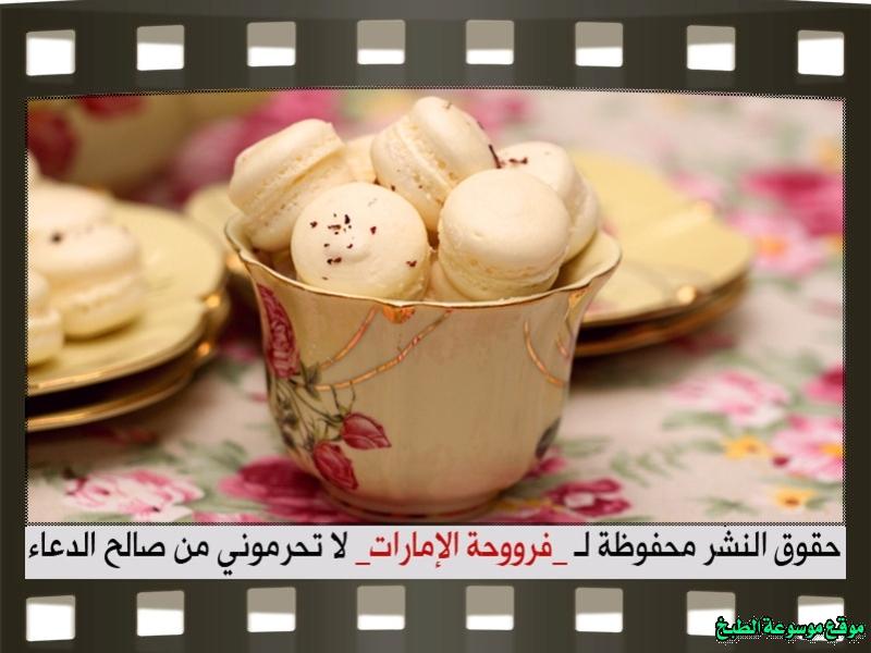 http://photos.encyclopediacooking.com/image/recipes_pictures-arabic-dessert-recipes-%D8%AD%D9%84%D9%88%D9%8A%D8%A7%D8%AA-%D9%81%D8%B1%D9%88%D8%AD%D8%A9-%D8%A7%D9%84%D8%A7%D9%85%D8%A7%D8%B1%D8%A7%D8%AA-%D8%B7%D8%B1%D9%8A%D9%82%D8%A9-%D8%B9%D9%85%D9%84-%D8%AD%D9%84%D9%89-%D8%A7%D9%84%D9%85%D8%A7%D9%83%D8%B1%D9%88%D9%86-macaron-recipe-%D8%A8%D8%A7%D9%84%D8%B5%D9%88%D8%B137.jpg
