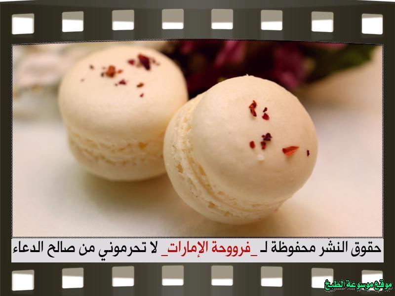 http://photos.encyclopediacooking.com/image/recipes_pictures-arabic-dessert-recipes-%D8%AD%D9%84%D9%88%D9%8A%D8%A7%D8%AA-%D9%81%D8%B1%D9%88%D8%AD%D8%A9-%D8%A7%D9%84%D8%A7%D9%85%D8%A7%D8%B1%D8%A7%D8%AA-%D8%B7%D8%B1%D9%8A%D9%82%D8%A9-%D8%B9%D9%85%D9%84-%D8%AD%D9%84%D9%89-%D8%A7%D9%84%D9%85%D8%A7%D9%83%D8%B1%D9%88%D9%86-macaron-recipe-%D8%A8%D8%A7%D9%84%D8%B5%D9%88%D8%B139.jpg