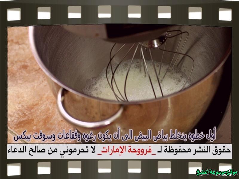 http://photos.encyclopediacooking.com/image/recipes_pictures-arabic-dessert-recipes-%D8%AD%D9%84%D9%88%D9%8A%D8%A7%D8%AA-%D9%81%D8%B1%D9%88%D8%AD%D8%A9-%D8%A7%D9%84%D8%A7%D9%85%D8%A7%D8%B1%D8%A7%D8%AA-%D8%B7%D8%B1%D9%8A%D9%82%D8%A9-%D8%B9%D9%85%D9%84-%D8%AD%D9%84%D9%89-%D8%A7%D9%84%D9%85%D8%A7%D9%83%D8%B1%D9%88%D9%86-macaron-recipe-%D8%A8%D8%A7%D9%84%D8%B5%D9%88%D8%B14.jpg