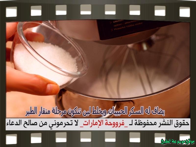 http://photos.encyclopediacooking.com/image/recipes_pictures-arabic-dessert-recipes-%D8%AD%D9%84%D9%88%D9%8A%D8%A7%D8%AA-%D9%81%D8%B1%D9%88%D8%AD%D8%A9-%D8%A7%D9%84%D8%A7%D9%85%D8%A7%D8%B1%D8%A7%D8%AA-%D8%B7%D8%B1%D9%8A%D9%82%D8%A9-%D8%B9%D9%85%D9%84-%D8%AD%D9%84%D9%89-%D8%A7%D9%84%D9%85%D8%A7%D9%83%D8%B1%D9%88%D9%86-macaron-recipe-%D8%A8%D8%A7%D9%84%D8%B5%D9%88%D8%B15.jpg