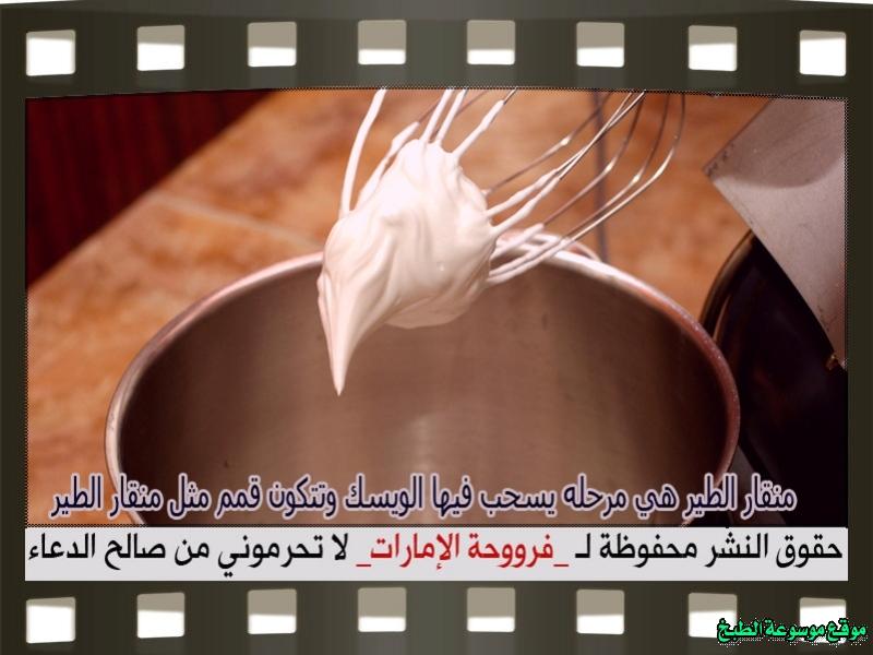 http://photos.encyclopediacooking.com/image/recipes_pictures-arabic-dessert-recipes-%D8%AD%D9%84%D9%88%D9%8A%D8%A7%D8%AA-%D9%81%D8%B1%D9%88%D8%AD%D8%A9-%D8%A7%D9%84%D8%A7%D9%85%D8%A7%D8%B1%D8%A7%D8%AA-%D8%B7%D8%B1%D9%8A%D9%82%D8%A9-%D8%B9%D9%85%D9%84-%D8%AD%D9%84%D9%89-%D8%A7%D9%84%D9%85%D8%A7%D9%83%D8%B1%D9%88%D9%86-macaron-recipe-%D8%A8%D8%A7%D9%84%D8%B5%D9%88%D8%B16.jpg