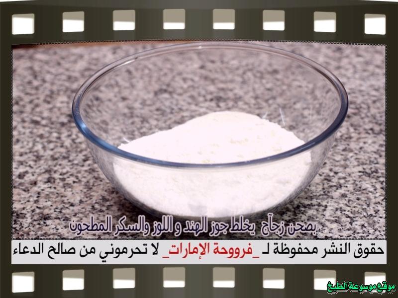 http://photos.encyclopediacooking.com/image/recipes_pictures-arabic-dessert-recipes-%D8%AD%D9%84%D9%88%D9%8A%D8%A7%D8%AA-%D9%81%D8%B1%D9%88%D8%AD%D8%A9-%D8%A7%D9%84%D8%A7%D9%85%D8%A7%D8%B1%D8%A7%D8%AA-%D8%B7%D8%B1%D9%8A%D9%82%D8%A9-%D8%B9%D9%85%D9%84-%D8%AD%D9%84%D9%89-%D8%A7%D9%84%D9%85%D8%A7%D9%83%D8%B1%D9%88%D9%86-macaron-recipe-%D8%A8%D8%A7%D9%84%D8%B5%D9%88%D8%B18.jpg