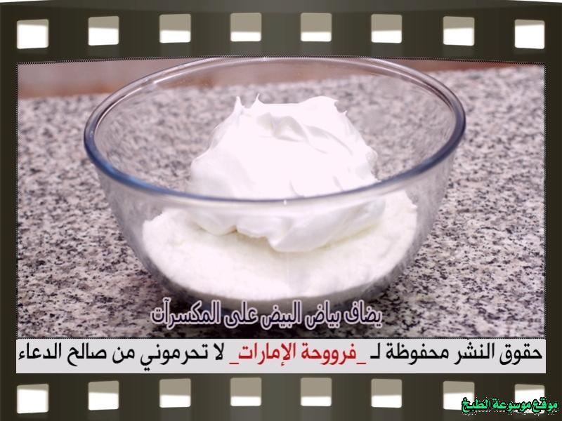 http://photos.encyclopediacooking.com/image/recipes_pictures-arabic-dessert-recipes-%D8%AD%D9%84%D9%88%D9%8A%D8%A7%D8%AA-%D9%81%D8%B1%D9%88%D8%AD%D8%A9-%D8%A7%D9%84%D8%A7%D9%85%D8%A7%D8%B1%D8%A7%D8%AA-%D8%B7%D8%B1%D9%8A%D9%82%D8%A9-%D8%B9%D9%85%D9%84-%D8%AD%D9%84%D9%89-%D8%A7%D9%84%D9%85%D8%A7%D9%83%D8%B1%D9%88%D9%86-macaron-recipe-%D8%A8%D8%A7%D9%84%D8%B5%D9%88%D8%B19.jpg
