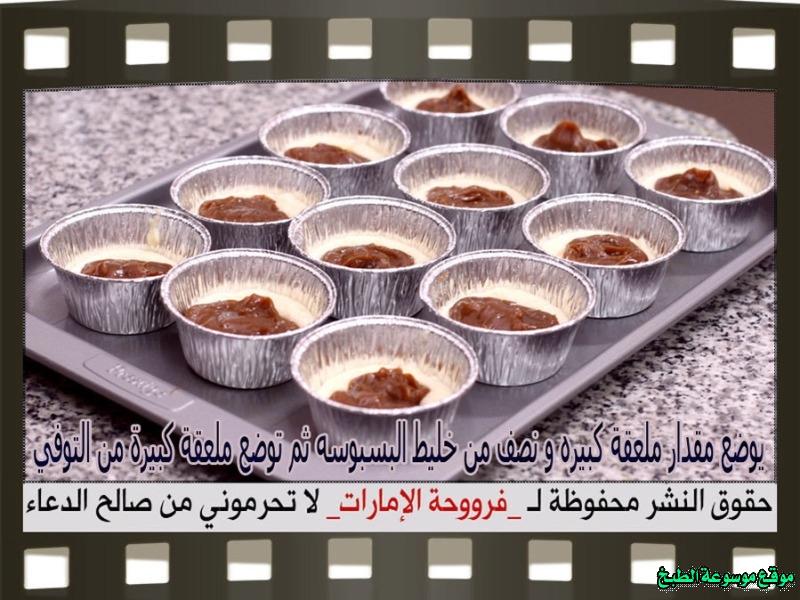 http://photos.encyclopediacooking.com/image/recipes_pictures-arabic-dessert-recipes-%D8%AD%D9%84%D9%88%D9%8A%D8%A7%D8%AA-%D9%81%D8%B1%D9%88%D8%AD%D8%A9-%D8%A7%D9%84%D8%A7%D9%85%D8%A7%D8%B1%D8%A7%D8%AA-%D8%B7%D8%B1%D9%8A%D9%82%D8%A9-%D8%B9%D9%85%D9%84-%D8%AD%D9%84%D9%89-%D8%A8%D8%B3%D8%A8%D9%88%D8%B3%D8%A9-%D8%A8%D8%A7%D9%84%D8%AA%D9%88%D9%81%D9%8A-%D8%A8%D8%A7%D9%84%D8%B5%D9%88%D8%B110.jpg