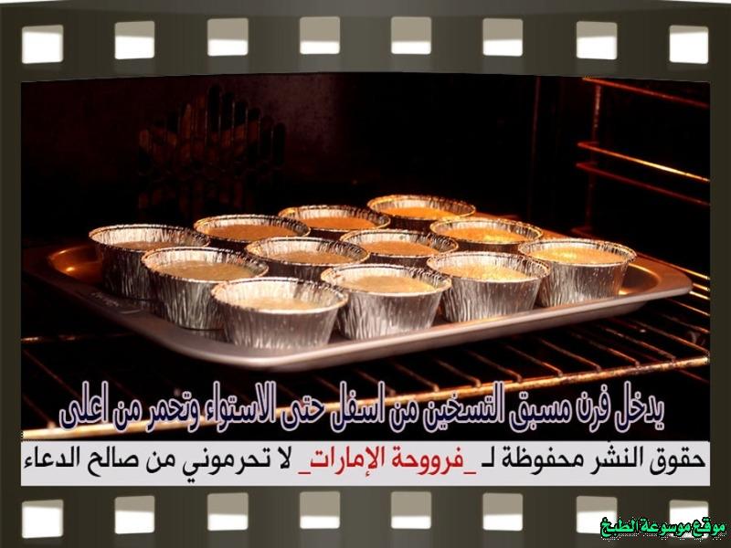 http://photos.encyclopediacooking.com/image/recipes_pictures-arabic-dessert-recipes-%D8%AD%D9%84%D9%88%D9%8A%D8%A7%D8%AA-%D9%81%D8%B1%D9%88%D8%AD%D8%A9-%D8%A7%D9%84%D8%A7%D9%85%D8%A7%D8%B1%D8%A7%D8%AA-%D8%B7%D8%B1%D9%8A%D9%82%D8%A9-%D8%B9%D9%85%D9%84-%D8%AD%D9%84%D9%89-%D8%A8%D8%B3%D8%A8%D9%88%D8%B3%D8%A9-%D8%A8%D8%A7%D9%84%D8%AA%D9%88%D9%81%D9%8A-%D8%A8%D8%A7%D9%84%D8%B5%D9%88%D8%B112.jpg