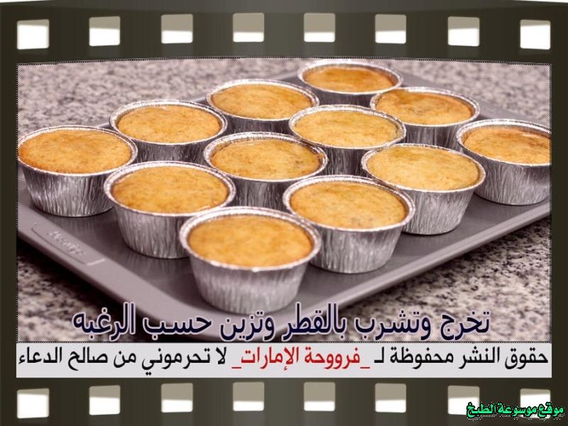 http://photos.encyclopediacooking.com/image/recipes_pictures-arabic-dessert-recipes-%D8%AD%D9%84%D9%88%D9%8A%D8%A7%D8%AA-%D9%81%D8%B1%D9%88%D8%AD%D8%A9-%D8%A7%D9%84%D8%A7%D9%85%D8%A7%D8%B1%D8%A7%D8%AA-%D8%B7%D8%B1%D9%8A%D9%82%D8%A9-%D8%B9%D9%85%D9%84-%D8%AD%D9%84%D9%89-%D8%A8%D8%B3%D8%A8%D9%88%D8%B3%D8%A9-%D8%A8%D8%A7%D9%84%D8%AA%D9%88%D9%81%D9%8A-%D8%A8%D8%A7%D9%84%D8%B5%D9%88%D8%B113.jpg