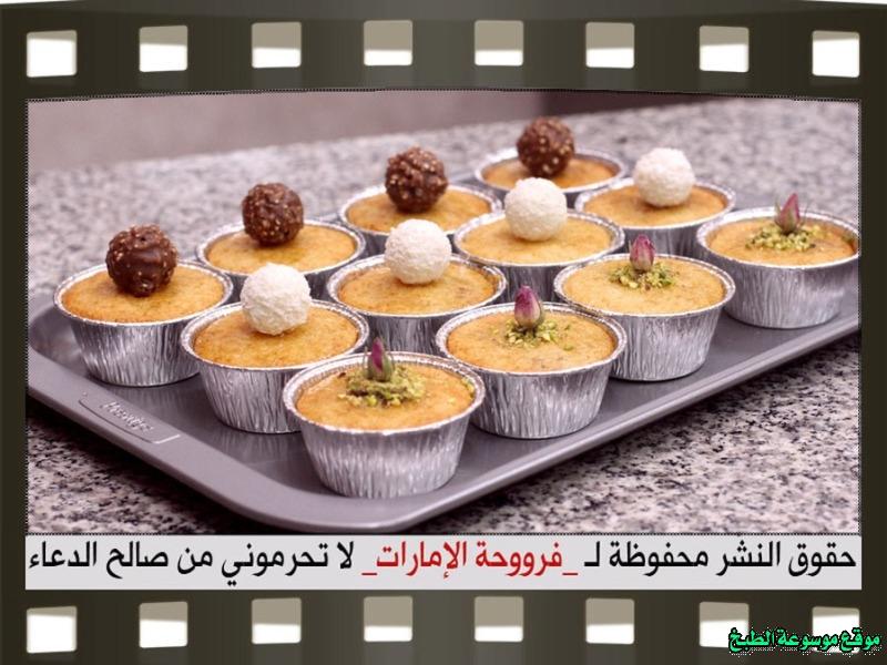http://photos.encyclopediacooking.com/image/recipes_pictures-arabic-dessert-recipes-%D8%AD%D9%84%D9%88%D9%8A%D8%A7%D8%AA-%D9%81%D8%B1%D9%88%D8%AD%D8%A9-%D8%A7%D9%84%D8%A7%D9%85%D8%A7%D8%B1%D8%A7%D8%AA-%D8%B7%D8%B1%D9%8A%D9%82%D8%A9-%D8%B9%D9%85%D9%84-%D8%AD%D9%84%D9%89-%D8%A8%D8%B3%D8%A8%D9%88%D8%B3%D8%A9-%D8%A8%D8%A7%D9%84%D8%AA%D9%88%D9%81%D9%8A-%D8%A8%D8%A7%D9%84%D8%B5%D9%88%D8%B114.jpg