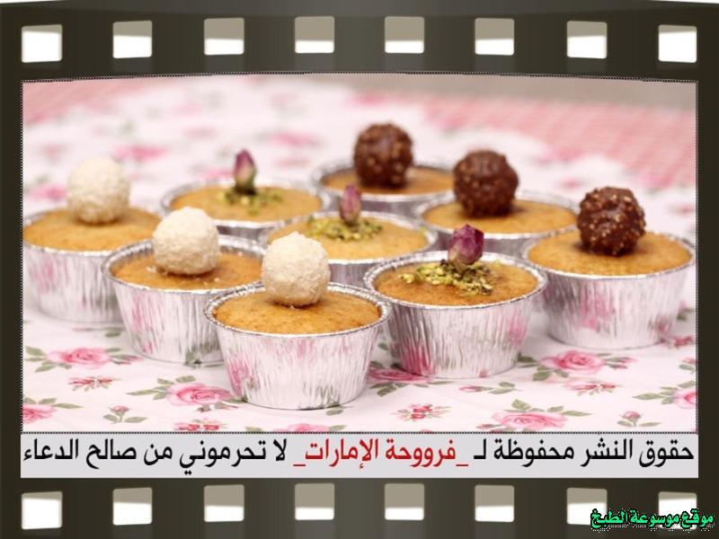 http://photos.encyclopediacooking.com/image/recipes_pictures-arabic-dessert-recipes-%D8%AD%D9%84%D9%88%D9%8A%D8%A7%D8%AA-%D9%81%D8%B1%D9%88%D8%AD%D8%A9-%D8%A7%D9%84%D8%A7%D9%85%D8%A7%D8%B1%D8%A7%D8%AA-%D8%B7%D8%B1%D9%8A%D9%82%D8%A9-%D8%B9%D9%85%D9%84-%D8%AD%D9%84%D9%89-%D8%A8%D8%B3%D8%A8%D9%88%D8%B3%D8%A9-%D8%A8%D8%A7%D9%84%D8%AA%D9%88%D9%81%D9%8A-%D8%A8%D8%A7%D9%84%D8%B5%D9%88%D8%B115.jpg