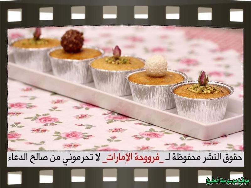 http://photos.encyclopediacooking.com/image/recipes_pictures-arabic-dessert-recipes-%D8%AD%D9%84%D9%88%D9%8A%D8%A7%D8%AA-%D9%81%D8%B1%D9%88%D8%AD%D8%A9-%D8%A7%D9%84%D8%A7%D9%85%D8%A7%D8%B1%D8%A7%D8%AA-%D8%B7%D8%B1%D9%8A%D9%82%D8%A9-%D8%B9%D9%85%D9%84-%D8%AD%D9%84%D9%89-%D8%A8%D8%B3%D8%A8%D9%88%D8%B3%D8%A9-%D8%A8%D8%A7%D9%84%D8%AA%D9%88%D9%81%D9%8A-%D8%A8%D8%A7%D9%84%D8%B5%D9%88%D8%B116.jpg
