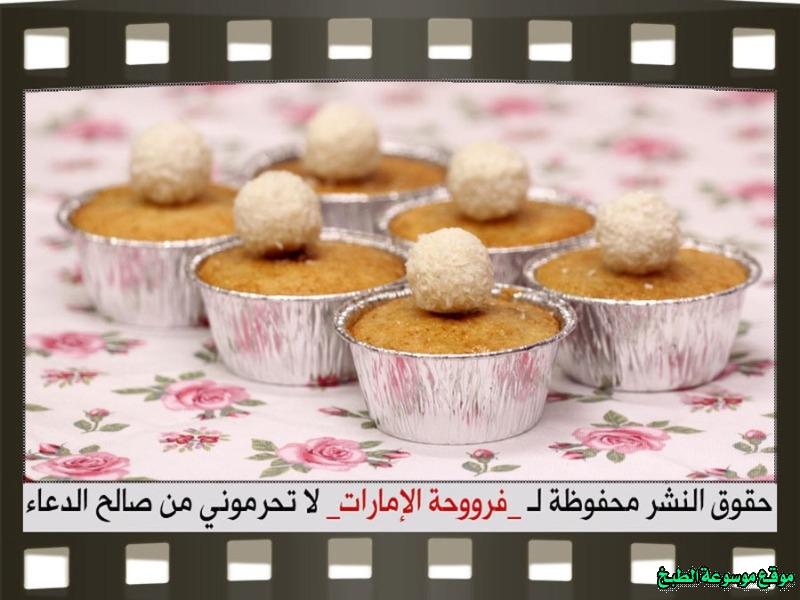 http://photos.encyclopediacooking.com/image/recipes_pictures-arabic-dessert-recipes-%D8%AD%D9%84%D9%88%D9%8A%D8%A7%D8%AA-%D9%81%D8%B1%D9%88%D8%AD%D8%A9-%D8%A7%D9%84%D8%A7%D9%85%D8%A7%D8%B1%D8%A7%D8%AA-%D8%B7%D8%B1%D9%8A%D9%82%D8%A9-%D8%B9%D9%85%D9%84-%D8%AD%D9%84%D9%89-%D8%A8%D8%B3%D8%A8%D9%88%D8%B3%D8%A9-%D8%A8%D8%A7%D9%84%D8%AA%D9%88%D9%81%D9%8A-%D8%A8%D8%A7%D9%84%D8%B5%D9%88%D8%B117.jpg