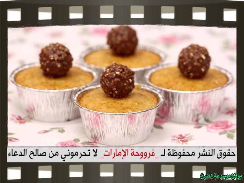 http://photos.encyclopediacooking.com/image/recipes_pictures-arabic-dessert-recipes-%D8%AD%D9%84%D9%88%D9%8A%D8%A7%D8%AA-%D9%81%D8%B1%D9%88%D8%AD%D8%A9-%D8%A7%D9%84%D8%A7%D9%85%D8%A7%D8%B1%D8%A7%D8%AA-%D8%B7%D8%B1%D9%8A%D9%82%D8%A9-%D8%B9%D9%85%D9%84-%D8%AD%D9%84%D9%89-%D8%A8%D8%B3%D8%A8%D9%88%D8%B3%D8%A9-%D8%A8%D8%A7%D9%84%D8%AA%D9%88%D9%81%D9%8A-%D8%A8%D8%A7%D9%84%D8%B5%D9%88%D8%B118.jpg