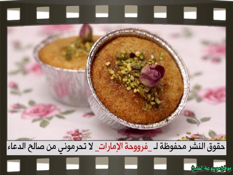 http://photos.encyclopediacooking.com/image/recipes_pictures-arabic-dessert-recipes-%D8%AD%D9%84%D9%88%D9%8A%D8%A7%D8%AA-%D9%81%D8%B1%D9%88%D8%AD%D8%A9-%D8%A7%D9%84%D8%A7%D9%85%D8%A7%D8%B1%D8%A7%D8%AA-%D8%B7%D8%B1%D9%8A%D9%82%D8%A9-%D8%B9%D9%85%D9%84-%D8%AD%D9%84%D9%89-%D8%A8%D8%B3%D8%A8%D9%88%D8%B3%D8%A9-%D8%A8%D8%A7%D9%84%D8%AA%D9%88%D9%81%D9%8A-%D8%A8%D8%A7%D9%84%D8%B5%D9%88%D8%B119.jpg
