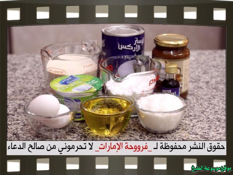 http://photos.encyclopediacooking.com/image/recipes_pictures-arabic-dessert-recipes-%D8%AD%D9%84%D9%88%D9%8A%D8%A7%D8%AA-%D9%81%D8%B1%D9%88%D8%AD%D8%A9-%D8%A7%D9%84%D8%A7%D9%85%D8%A7%D8%B1%D8%A7%D8%AA-%D8%B7%D8%B1%D9%8A%D9%82%D8%A9-%D8%B9%D9%85%D9%84-%D8%AD%D9%84%D9%89-%D8%A8%D8%B3%D8%A8%D9%88%D8%B3%D8%A9-%D8%A8%D8%A7%D9%84%D8%AA%D9%88%D9%81%D9%8A-%D8%A8%D8%A7%D9%84%D8%B5%D9%88%D8%B12.jpg
