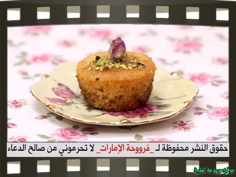 http://photos.encyclopediacooking.com/image/recipes_pictures-arabic-dessert-recipes-%D8%AD%D9%84%D9%88%D9%8A%D8%A7%D8%AA-%D9%81%D8%B1%D9%88%D8%AD%D8%A9-%D8%A7%D9%84%D8%A7%D9%85%D8%A7%D8%B1%D8%A7%D8%AA-%D8%B7%D8%B1%D9%8A%D9%82%D8%A9-%D8%B9%D9%85%D9%84-%D8%AD%D9%84%D9%89-%D8%A8%D8%B3%D8%A8%D9%88%D8%B3%D8%A9-%D8%A8%D8%A7%D9%84%D8%AA%D9%88%D9%81%D9%8A-%D8%A8%D8%A7%D9%84%D8%B5%D9%88%D8%B120.jpg