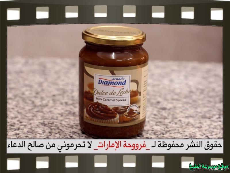 http://photos.encyclopediacooking.com/image/recipes_pictures-arabic-dessert-recipes-%D8%AD%D9%84%D9%88%D9%8A%D8%A7%D8%AA-%D9%81%D8%B1%D9%88%D8%AD%D8%A9-%D8%A7%D9%84%D8%A7%D9%85%D8%A7%D8%B1%D8%A7%D8%AA-%D8%B7%D8%B1%D9%8A%D9%82%D8%A9-%D8%B9%D9%85%D9%84-%D8%AD%D9%84%D9%89-%D8%A8%D8%B3%D8%A8%D9%88%D8%B3%D8%A9-%D8%A8%D8%A7%D9%84%D8%AA%D9%88%D9%81%D9%8A-%D8%A8%D8%A7%D9%84%D8%B5%D9%88%D8%B13.jpg