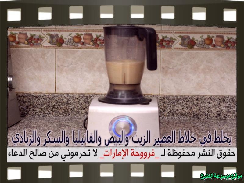 http://photos.encyclopediacooking.com/image/recipes_pictures-arabic-dessert-recipes-%D8%AD%D9%84%D9%88%D9%8A%D8%A7%D8%AA-%D9%81%D8%B1%D9%88%D8%AD%D8%A9-%D8%A7%D9%84%D8%A7%D9%85%D8%A7%D8%B1%D8%A7%D8%AA-%D8%B7%D8%B1%D9%8A%D9%82%D8%A9-%D8%B9%D9%85%D9%84-%D8%AD%D9%84%D9%89-%D8%A8%D8%B3%D8%A8%D9%88%D8%B3%D8%A9-%D8%A8%D8%A7%D9%84%D8%AA%D9%88%D9%81%D9%8A-%D8%A8%D8%A7%D9%84%D8%B5%D9%88%D8%B16.jpg