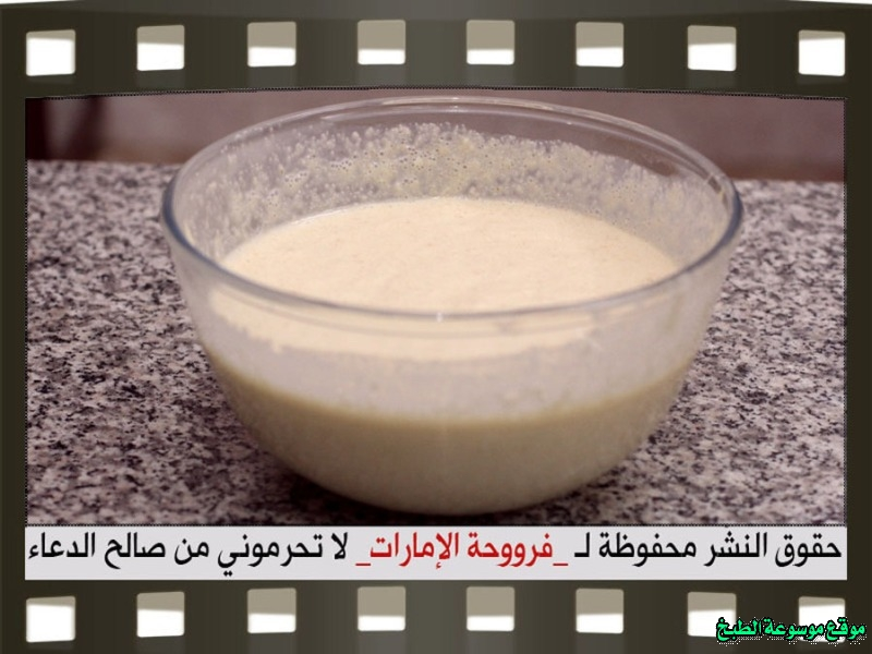 http://photos.encyclopediacooking.com/image/recipes_pictures-arabic-dessert-recipes-%D8%AD%D9%84%D9%88%D9%8A%D8%A7%D8%AA-%D9%81%D8%B1%D9%88%D8%AD%D8%A9-%D8%A7%D9%84%D8%A7%D9%85%D8%A7%D8%B1%D8%A7%D8%AA-%D8%B7%D8%B1%D9%8A%D9%82%D8%A9-%D8%B9%D9%85%D9%84-%D8%AD%D9%84%D9%89-%D8%A8%D8%B3%D8%A8%D9%88%D8%B3%D8%A9-%D8%A8%D8%A7%D9%84%D8%AA%D9%88%D9%81%D9%8A-%D8%A8%D8%A7%D9%84%D8%B5%D9%88%D8%B18.jpg