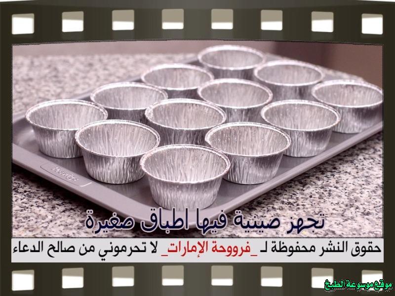http://photos.encyclopediacooking.com/image/recipes_pictures-arabic-dessert-recipes-%D8%AD%D9%84%D9%88%D9%8A%D8%A7%D8%AA-%D9%81%D8%B1%D9%88%D8%AD%D8%A9-%D8%A7%D9%84%D8%A7%D9%85%D8%A7%D8%B1%D8%A7%D8%AA-%D8%B7%D8%B1%D9%8A%D9%82%D8%A9-%D8%B9%D9%85%D9%84-%D8%AD%D9%84%D9%89-%D8%A8%D8%B3%D8%A8%D9%88%D8%B3%D8%A9-%D8%A8%D8%A7%D9%84%D8%AA%D9%88%D9%81%D9%8A-%D8%A8%D8%A7%D9%84%D8%B5%D9%88%D8%B19.jpg