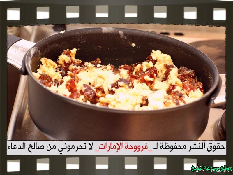 http://photos.encyclopediacooking.com/image/recipes_pictures-arabic-dessert-recipes-%D8%AD%D9%84%D9%88%D9%8A%D8%A7%D8%AA-%D9%81%D8%B1%D9%88%D8%AD%D8%A9-%D8%A7%D9%84%D8%A7%D9%85%D8%A7%D8%B1%D8%A7%D8%AA-%D8%B7%D8%B1%D9%8A%D9%82%D8%A9-%D8%B9%D9%85%D9%84-%D8%AD%D9%84%D9%89-%D8%AE%D8%A8%D9%8A%D8%B5%D8%A9-%D8%A7%D9%84%D8%AA%D9%85%D8%B1-%D8%A8%D8%A7%D9%84%D8%B5%D9%88%D8%B111.jpg