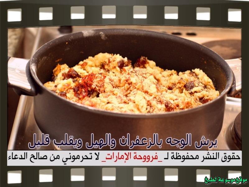 http://photos.encyclopediacooking.com/image/recipes_pictures-arabic-dessert-recipes-%D8%AD%D9%84%D9%88%D9%8A%D8%A7%D8%AA-%D9%81%D8%B1%D9%88%D8%AD%D8%A9-%D8%A7%D9%84%D8%A7%D9%85%D8%A7%D8%B1%D8%A7%D8%AA-%D8%B7%D8%B1%D9%8A%D9%82%D8%A9-%D8%B9%D9%85%D9%84-%D8%AD%D9%84%D9%89-%D8%AE%D8%A8%D9%8A%D8%B5%D8%A9-%D8%A7%D9%84%D8%AA%D9%85%D8%B1-%D8%A8%D8%A7%D9%84%D8%B5%D9%88%D8%B113.jpg