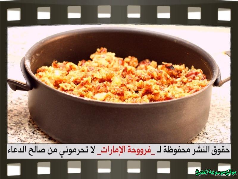 http://photos.encyclopediacooking.com/image/recipes_pictures-arabic-dessert-recipes-%D8%AD%D9%84%D9%88%D9%8A%D8%A7%D8%AA-%D9%81%D8%B1%D9%88%D8%AD%D8%A9-%D8%A7%D9%84%D8%A7%D9%85%D8%A7%D8%B1%D8%A7%D8%AA-%D8%B7%D8%B1%D9%8A%D9%82%D8%A9-%D8%B9%D9%85%D9%84-%D8%AD%D9%84%D9%89-%D8%AE%D8%A8%D9%8A%D8%B5%D8%A9-%D8%A7%D9%84%D8%AA%D9%85%D8%B1-%D8%A8%D8%A7%D9%84%D8%B5%D9%88%D8%B114.jpg