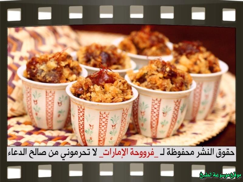 http://photos.encyclopediacooking.com/image/recipes_pictures-arabic-dessert-recipes-%D8%AD%D9%84%D9%88%D9%8A%D8%A7%D8%AA-%D9%81%D8%B1%D9%88%D8%AD%D8%A9-%D8%A7%D9%84%D8%A7%D9%85%D8%A7%D8%B1%D8%A7%D8%AA-%D8%B7%D8%B1%D9%8A%D9%82%D8%A9-%D8%B9%D9%85%D9%84-%D8%AD%D9%84%D9%89-%D8%AE%D8%A8%D9%8A%D8%B5%D8%A9-%D8%A7%D9%84%D8%AA%D9%85%D8%B1-%D8%A8%D8%A7%D9%84%D8%B5%D9%88%D8%B118.jpg