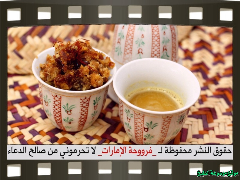 http://photos.encyclopediacooking.com/image/recipes_pictures-arabic-dessert-recipes-%D8%AD%D9%84%D9%88%D9%8A%D8%A7%D8%AA-%D9%81%D8%B1%D9%88%D8%AD%D8%A9-%D8%A7%D9%84%D8%A7%D9%85%D8%A7%D8%B1%D8%A7%D8%AA-%D8%B7%D8%B1%D9%8A%D9%82%D8%A9-%D8%B9%D9%85%D9%84-%D8%AD%D9%84%D9%89-%D8%AE%D8%A8%D9%8A%D8%B5%D8%A9-%D8%A7%D9%84%D8%AA%D9%85%D8%B1-%D8%A8%D8%A7%D9%84%D8%B5%D9%88%D8%B119.jpg